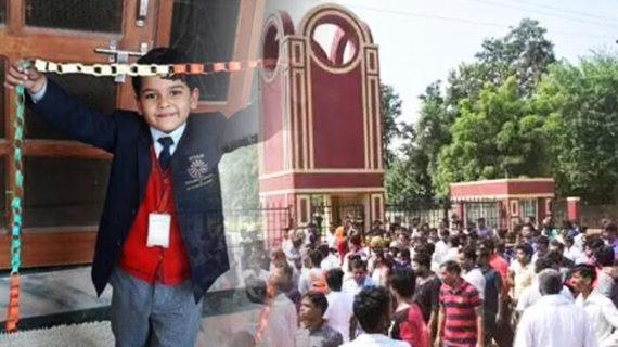 गुरुग्राम हत्याकांड: स्कूल प्रशासन ने की थी सबूत मिटाने की कोशिश- पुलिस