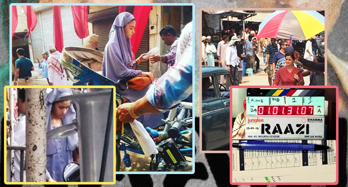 raazi आलिया भट्ट की वायरल हुई कुछ ये तस्वीरें जिनको देखकर आप भी चौंक जायेंगे