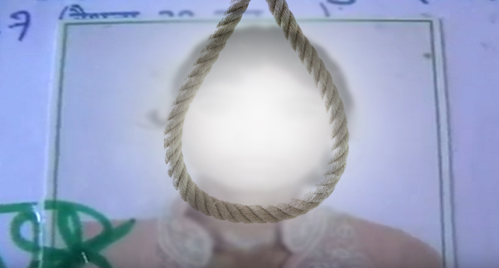Schoolgirl, commits, suicide, due to tampering,police, b.a. student, study