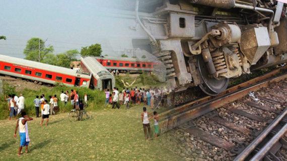 रांची से दिल्ली आ रही राजधानी एक्सप्रेस हादसे का शिकार, 30 दिनों में 6ठा बड़ा रेल हादसा