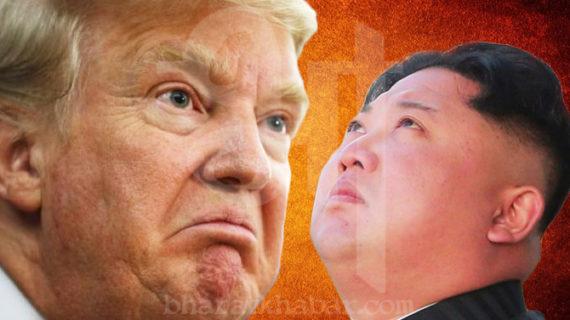 अमेरिका ने कोरिया के व्यवहार से तंग आकर लगाया 8 बैंको पर बैन