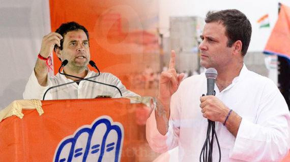 राहुल के दौरे मिली हरी झंडी, डीएम ने कहा- कार्यक्रम पर प्रतिबंध की खबरें गलत'