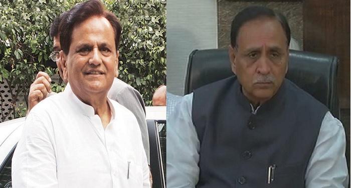 ahmed patel and vijay rupani