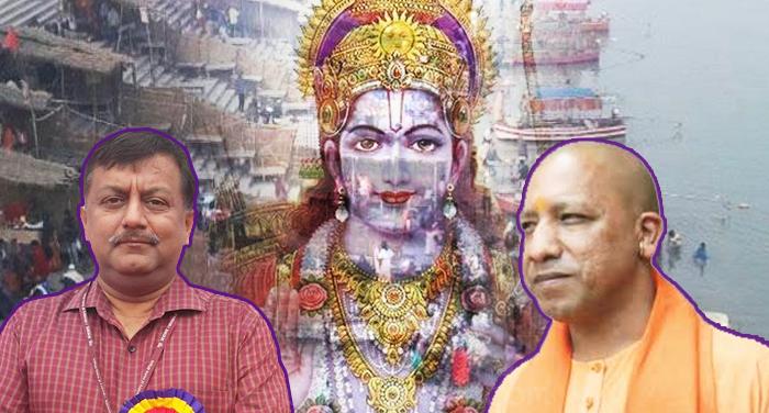 ayodhya 2 अयोध्या में राम की भव्य प्रतिमा लगाने के योगी सरकार का प्रस्ताव