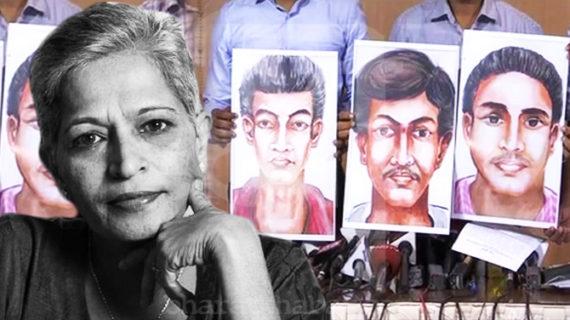 गौरी लंकेश हत्याकांड मामला, 3 संदिग्धों के स्केज जारी