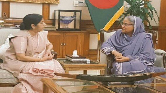 सुषमा ने कि शेख हसीना से मुलाकात, आतंकवाद से मिलकर लड़ेंगे  भारत और बांग्लादेश