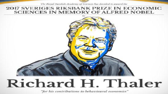 नोबेल पुरस्कार विजेता रिचार्ड थैलर ने भी किया था नोटबंदी का समर्थन