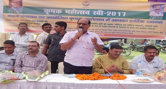 farmers minister, agriculture