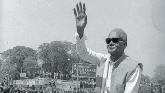 इंदिरा गांधी को चुनौती देकर सम्पूर्ण क्रांति का किया था आह्वान, ऐसे दी मंत्रियों ने श्रद्धांजलि
