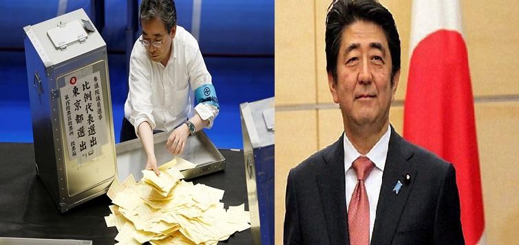 japan 7591 जापान में आम चुनावों के लिए मतदान जारी, आबे की शानदार जीत दर्ज करने की संभावना