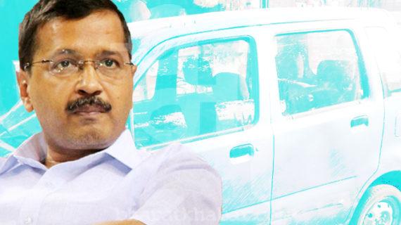 कार पार्किंग में नहीं खड़ी थी सीएम की गाड़ी- दिल्ली पुलिस