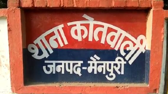 मैनपुर: मामूली विवाद के बाद युवक की हत्या