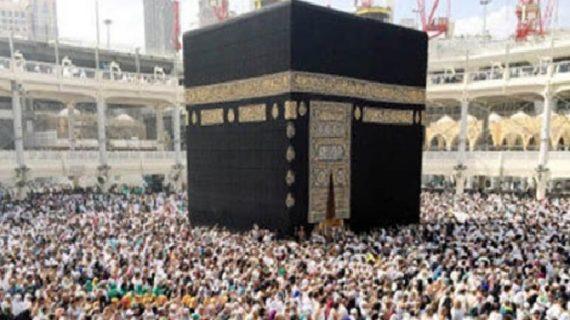 सऊदी सरकार कराएगी मक्का की छत का निर्माण, लोगों ने की आलोचना