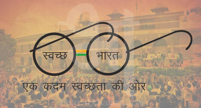 modi 5 3 रन फॉर यूनिटी कार्यक्रम में हुआ स्वच्छ भारत का पलीता