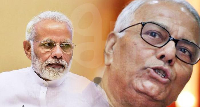modi and yashwant sinha यशवंत सिन्हा का पीएम पर पलटवार, 'मैं भीष्म हूं, अर्थव्यवस्था का चीर हरण नहीं होने दूंगा'