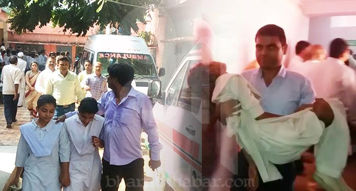 photo 2 1 यूपी: शुगर मिल से निकली गैस, 500 बच्चे बेहोश