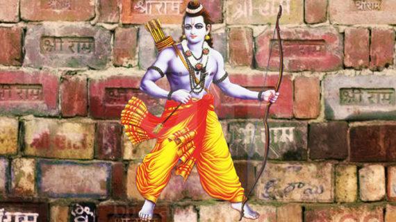 आयोध्या में बनने वाली राम मुर्ती के लिए चांदी के 10 तीर भेंट करेगा शिया वक्फ बोर्ड