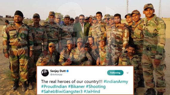 संजय दत्त ने की सीमा पर सुरक्षाबलों से मुलाकात