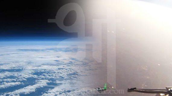 चीन ड्रोन के जरिए स्पेस से करेगा जासूसी, बनाया नियर स्पेस ड्रोन