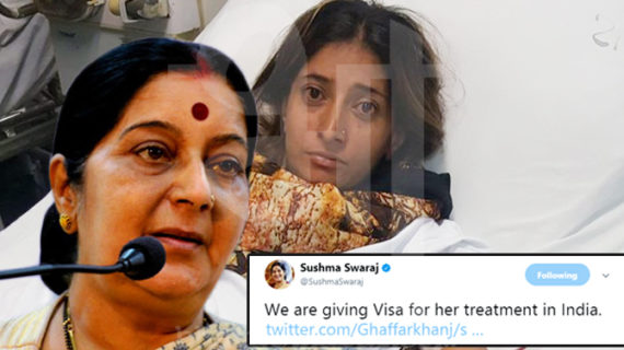 एक और पाकिस्तानी महिला को मेडिकल वीजा देंगी सुषमा स्वराज