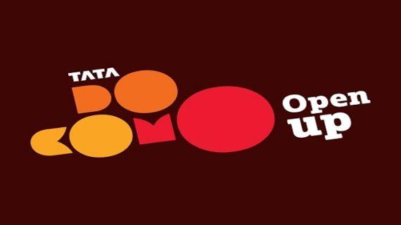 डोकोमो टेलीसर्विसेज बनने जा रहा है इतिहास, टाटा ग्रुुप जल्द कर देगा सेवाएं बंद