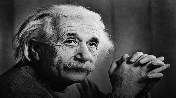 जर्मनी : आइंस्टीन द्वारा लिखा गया पत्र होगा नीलाम, दस हजार डॉलर शुरुआती कीमत