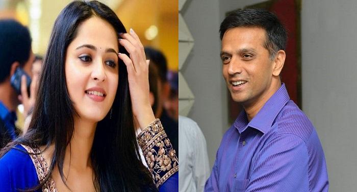 Anushka Shetty किसी समय देवसेना करने लगी थी राहुल द्रविड़ से प्यार.....