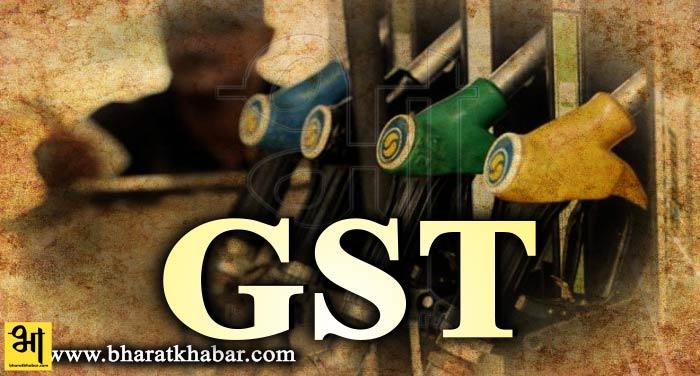 मध्यप्रदेश में जीएसटी के दायरे में पहुंच रहा पेट्रोल, जल्द हो सकता है फैसला