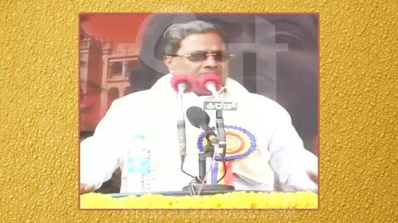 कर्नाटक के लोगों को कन्नड़ भाषा सीखनी चाहिए- सीएम सिद्धारमैया