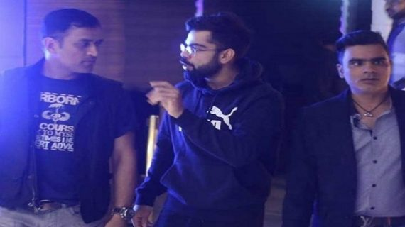 सीरीज में जीत की खुशी- विराट कोहली ने साथी खिलाड़ियों को दी पार्टी