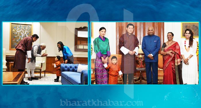 bhutan भूटान नरेश ने की पीएम और राष्ट्रपति से मुलाकात, पीएम ने राजकुमार को भेट की फीफी की आधिकारिक फुटबॉल