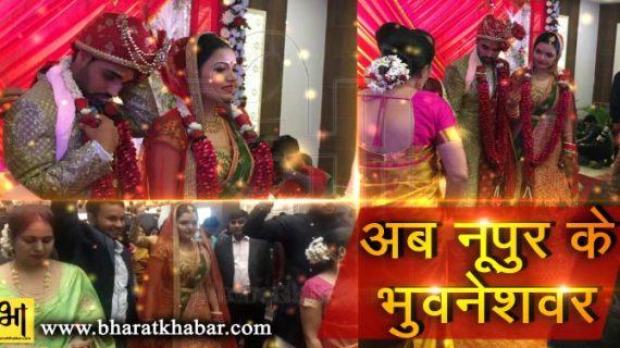 शादी की पिच पर भुवनेश्वर कुमार ने मारी सेंचुरी, नूपुर संग लिए फेरे