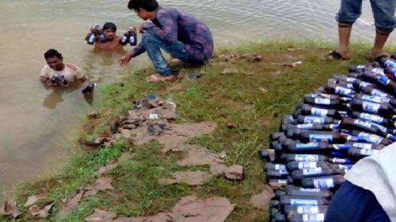 बिहार में पुलिस ने 5 फूट गहरे तलाब से निकाली शराब की 770 बोतलें