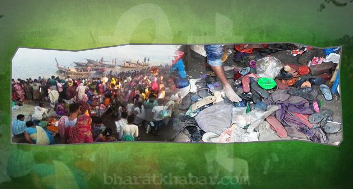 bihar बिहार: बेगूसराय में गंगा स्नान के दौरान भगदड़, सीएम ने जताया दूख, मुआवजे का ऐलान