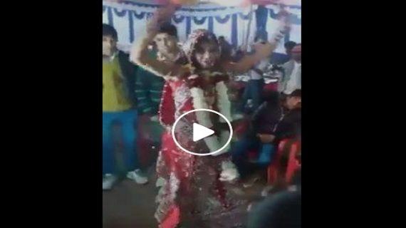 अपनी शादी में दुल्हन का स्टेज पर धमाकेदार डांस देखें वीडियो