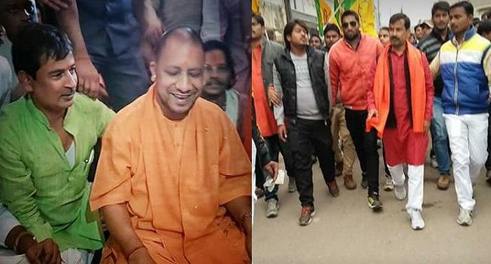 cm yogi rishi अयोध्या नगर निगम के चुनावी समर से सीएम योगी भरेंगे हुंकार