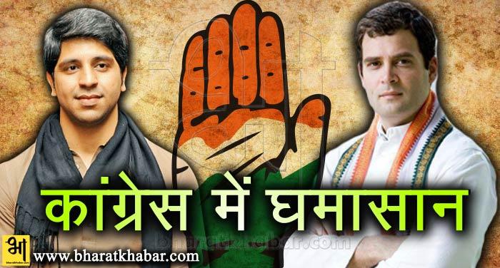 congress 4 राहुल के अध्यक्ष बनने को लेकर पार्टी में उठे विरोध के सुर, पूनावाला बोले ये कोई फैमिली बिजनेस है क्या