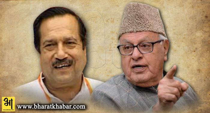 farooq फारूक ने कश्मीर को लेकर फिर दिया विवादित बयान, आरएसएस ने किया पलटवार