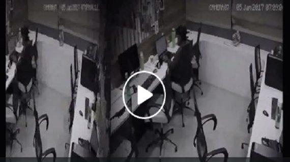 ऑफिस में आया भूत तो भाग गई लड़की वीडियो हुआ वायरल