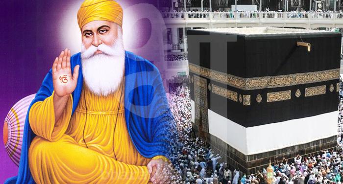 guru nanak jayanti 2 जानिए: क्यों गुरू नानक देव ने की थी मक्के की यात्रा