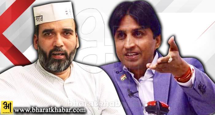 Gopal Rai and Kumar Vishwas,