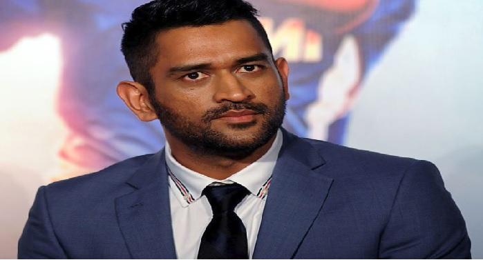 चिनार क्रिकेट प्रीमियर लीग के मुख्य अतिथि होंगे पूर्व कप्तान महेंद्र सिंह धोनी