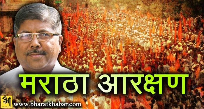 maratha society