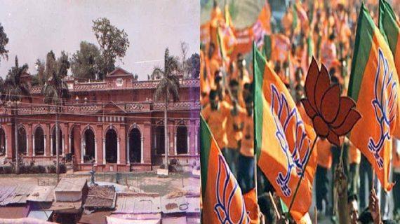 भाजपा ने जारी की मेरठ नगर निगम के प्रत्याशियों की सूची