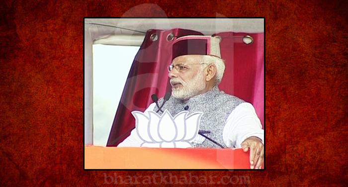modi 6 हिमाचल प्रदेश: पीएम ने कांग्रेस पर किया हमला, कहा- कांग्रेस ने अपनी हार मानी