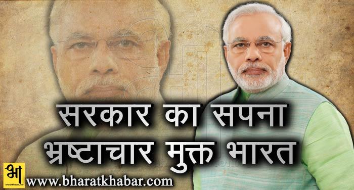 modi 8 भ्रष्टाचार मुक्त भारत और विकास हितैषी सिस्टम सरकार की पहली प्राथमिकता: पीएम