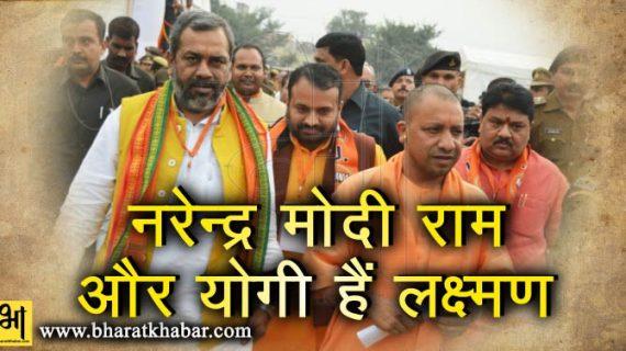 केंद्र में प्रधानमंत्री नरेंद्र मोदी राम हैं तो यूपी में योगी आदित्यनाथ लक्ष्मण: सुनिल भराला