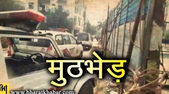 दिल्ली द्वारका मोड़ पर पुलिस और बदमाशों के बीच मुठभेड़, 4 बदमाश गिरफ्तार