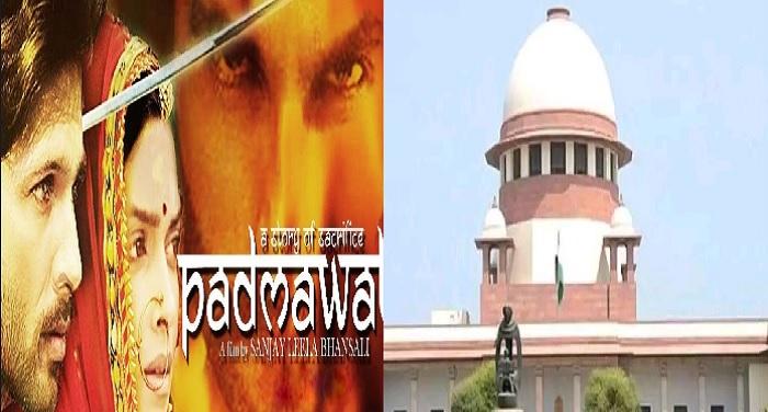 पद्मावती फिल्म की रिलीज रोकने के लिए सुप्रीम कोर्ट में याचिका