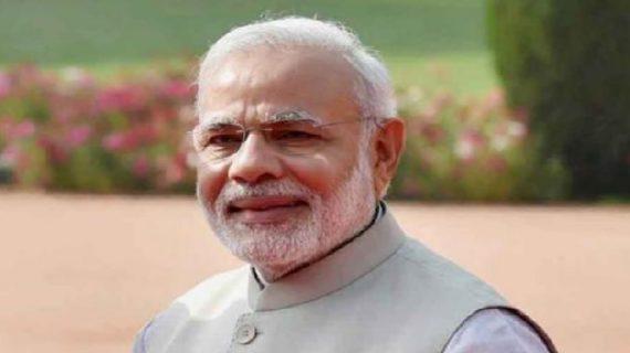 प्रधानमंत्री नरेंद्र मोदी रिफाइनरी का शिलान्यास नहीं कार्य शुभारंभ करेंगे